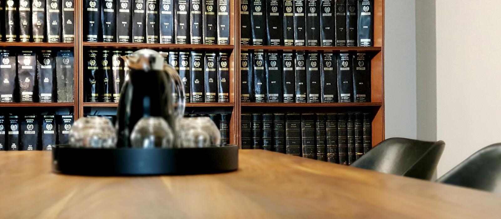 Πολυεπίπεδες Νομικές Υπηρεσίες